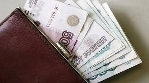рекомендации по установлению систем оплаты труда